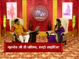 Astro Guru Mantra| Solve all  the defects of your Horoscope with the specific Rudraksh| InKhabar Astro
