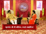 Astro Guru Mantra Tips to avoid conflict between Daughter  and Mother in law    InKhabar Astro