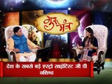 Astro Guru Mantra  Tips of donating in right way to get most fruitful result   InKhabar Astro