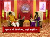 Astro Guru Mantra|Right Rudraksh to avoid obstacles in marriage of children | InKhabar Astro