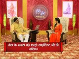 Astro Guru Mantra Tips to for unmarried girls to make their married life happy  InKhabar Astro