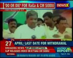 Decision Karnataka: BJP releases fresh attack on Congress; releases video