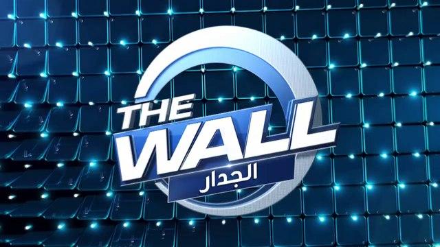 موقف كوميدي على الهواء لمحمد سال في برنامج الجدار – The Wall