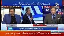 Aaj Rana Mubashir Kay Sath - 27th March 2018