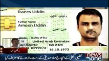 New disclosures of the most wanted target killer Raees Uddin as Mama.