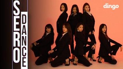 [SERO Dance] CLC-Black Dress