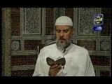 Shekh Maged Farouk emotional recitation....Al A'araf