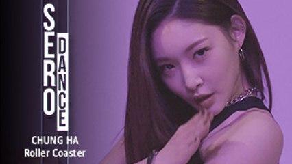 [SERO Dance] Chung Ha - Roller Coaster