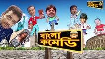 Shubasree got Kissed_Kharaj Mukherjee and Shubasree Comedy_HD_Shubasree Funny Clips#Bangla Comedy