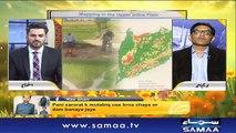 Naya Din | SAMAA TV | Ali Arif | Kiran Aftab | Muhammad Shuaeb | 28 March 2018