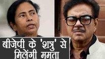 Mamata Banerjee BJP Leaders के साथ करेंगी मुलाकात, Third Front की कवायद तेज । वनइंडिया हिंदी