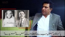 Who is the Founder of Electoral Rigging in Pakistan? پاکستان میں سب سےپہلے ووٹ کس نے اور کس کا خریدا
