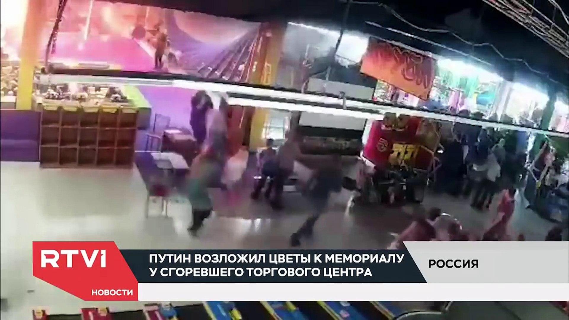 Зачем Путин приезжал в Кемерово, если родителям погибших детей так и не дали задать ему вопросы