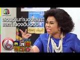 (with ENG SUB) ครูเพ็ญศรีสอนอ่านทำนองเสนาะ และทำนองฮิปฮอป Teacher Phensri Thai style & Hip-hop style