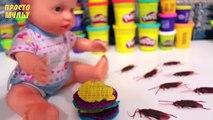 Куклы Пупсики Смешные Дети Киндер Сюрприз Сборник Видео для Детей