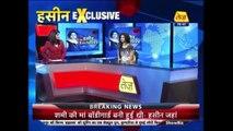 Shami  ने मुझसे बात नहीं की  : Hasin Jahan Exclusive Interview On Meeting Shami