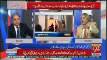 Amir Mateen Made Criticism On PM  Shahid Khaqan Abbasi