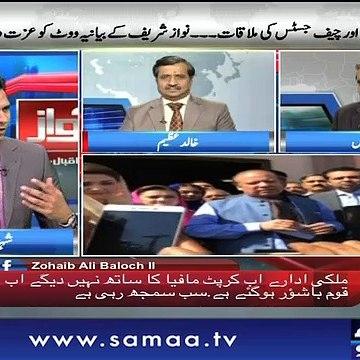 Awaz   SAMAA TV   28 March 2018
