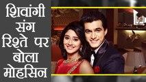 Yeh Rishta Kya Kehlata Hai's Mohsin Khan REACTS on his Relationship with Shivangi Joshi  | FilmiBeat
