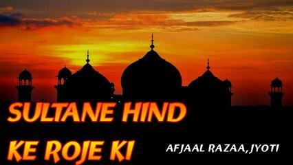 Afajal Razaa - Sultane Hind Ke Roje Ki