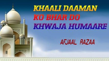 Afajal Razaa - Khaali Daaman Ko Bhar Do Khwaja Humaare