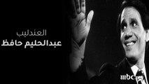"""في ذكرى وفاة العندليب """"عبد الحليم حافظ"""" نتذكر أبرز محطات في حياته واخرها تشييع جثمانه وسط بكاء الجماهير"""
