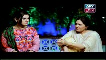 Phir Wohi Dil Episode 02 - on ARY Zindagi in High Quality 29th March 2018