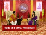 Astro Guru Mantra | Know which Rudraksh Suits You Best | InKhabar Astro