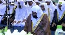 Sheikh Sudais in Dubai 9th Ramadan 2015 Isha SalahSheikh Sudais in Dubai 9th Ramadan 2015 Isha SalahSheikh Sudais in Dubai 9th Ramadan 2015 Isha SalahSheikh Sudais in Dubai 9th Ramadan 2015 Isha SalahSheikh Sudais in Dubai 9th Ramadan 2015 Isha SalahSheik