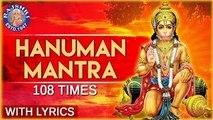 Hanuman Gayathri Mantra - video dailymotion