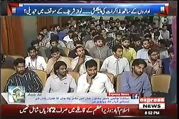 Uzma Bukhari is Speechless on Tough Questions of Students