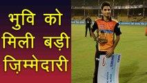 IPL 2018 : Bhuvneshwar Kumar appointed as SunRisers Hyderabad Vice-Captain | वनइंडिया हिन्दी