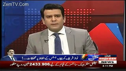Nabeel Gabool's Analysis On Chief Justice And Shahid Khaqan Meeting