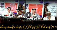 Geo News mic removed from Ayesha Gulalai's press conference