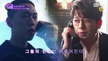 신승훈&비와이가 콜라보를 한다면? ′더 콜′
