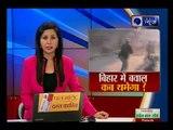बिहार में नवादा में हनुमान जी की मूर्ति तोड़े जाने के बाद आपस में भिड़ गए दो समुदाय