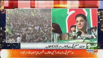 Maryam Nawaz Speech In PMLN Jalsa Swat - 1st April 2018