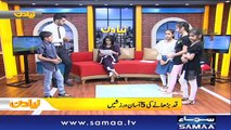 Naya Din | SAMAA TV | Ali Arif | Kiran Aftab | Muhammad Shuaeb | 31 March 2018