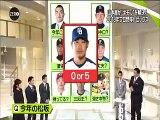 【今年のプロ野球】山本昌の順位予想