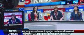 Rogue (2018) Telugu Original HDRip x264 Movie Part 2 - video