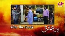 Laal Ishq - Last Episode 27 - Aplus Dramas - Faryal Mehmood, Saba