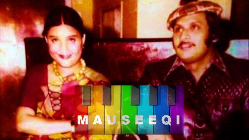Anokhi - Suno Suno - Nahid Akhtar (HQ Audio) Music M.Ashraf