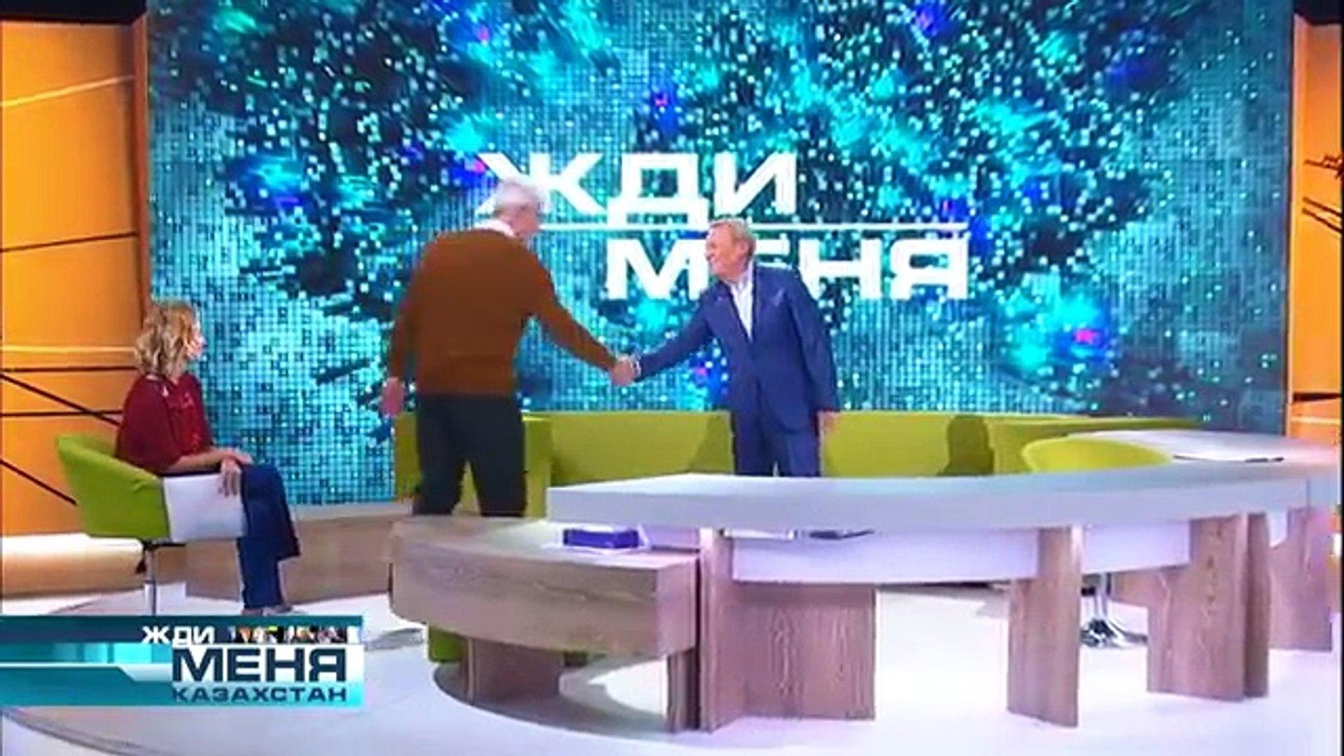 Жди меня Казахстан 30.03.2018. Эфир 30 марта 2018 (1 канал Евразия)
