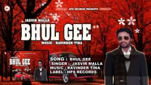 New Punjabi Songs 2018  || BHUL GEE  ||  Latest Punjabi Sad Songs 2018 ||  Jasvir Malla ||  HPS RECORDS  پنجابی