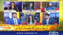 Naya Din | SAMAA TV | Ali Arif | Kiran Aftab | Muhammad Shuaeb |02 March 2018
