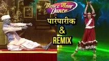 Dance Maharashtra Dance | Performances On Marathi Songs | Zee Yuva | Siddharth Jadhav & Suvrat Joshi