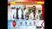 AICC President Rahul Gandhi 5th Janashirvada Yatra : Congress Leaders Preparation | ಸುದ್ದಿ ಟಿವಿ