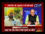दिल्ली मुख्यमंत्री अरविंद केजरीवाल ने वित्त मंत्री अरुण जेटली से मांगी माफी