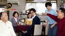 Verano de una familia de Tokio - Tráiler español (HD)