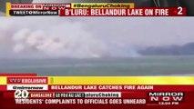 Inde : quand le lac de Bangalore prend feu